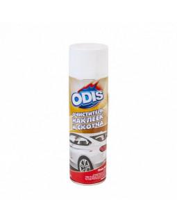 Очиститель скотча, удалитель наклеек ODIS Stiker Remove аэрозоль 500 мл Ds6090
