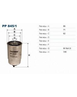 Фильтр топливный Filtron PP 845/1