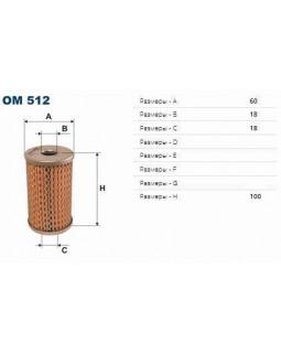 Фильтр масляный Filtron OM 512