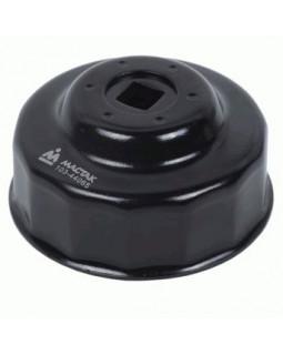 Съёмник для фильтров 65мм 14-гр торцевой Мастак 103-44065