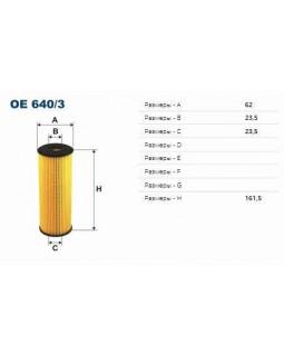 Фильтр масляный Filtron OE 640/3
