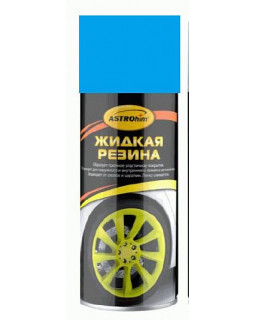 Жидкая резина, синий ASTROhim, аэрозоль, 520 мл AC-653