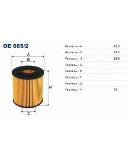 Фильтр масляный Filtron OE 665/2