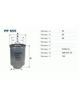 Фильтр топливный Filtron PP 855