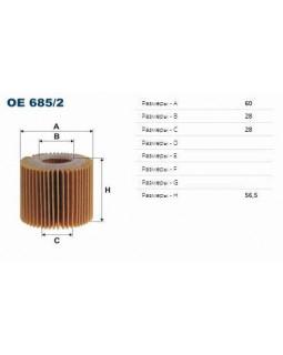 Фильтр масляный Filtron OE 685/2