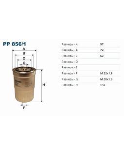 Фильтр топливный Filtron PP 856/1