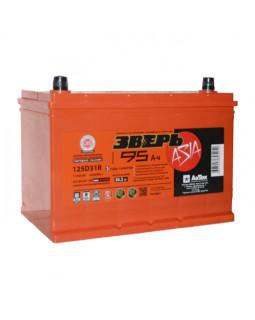 Аккумуляторная батарея 95 Ач ЗВЕРЬ Asia (125D31R) п/п