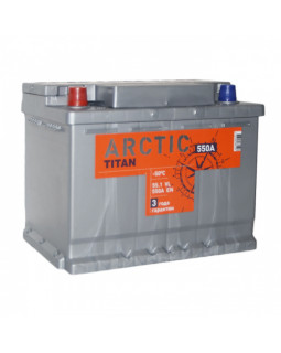 Аккумулятор 55 Ач Титан Arctic Silver п/п