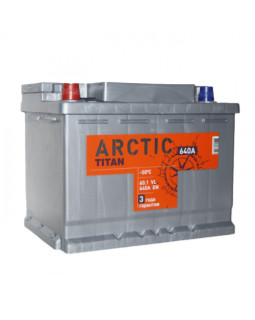 Аккумулятор 60 Ач Титан Arctic Silver п/п