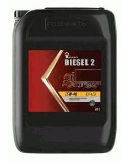 Масло моторное Rosneft Diesel 2 15W40 минеральное 20л