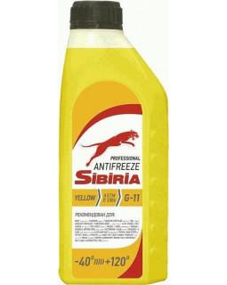 Антифриз SIBIRIA -40 (желтый) 1кг