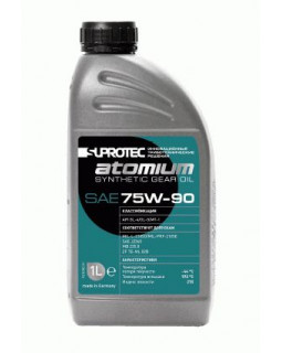 Масло трансмиссионное Suprotec Atomium Motor oil 75W90 синтетическое 1л