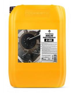 Масло индустриальное И-40А Rosneft 20л