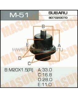 "Болт маслосливной Subaru ""Masuma"" Ms.b_51 20*1.5 мм 13981"