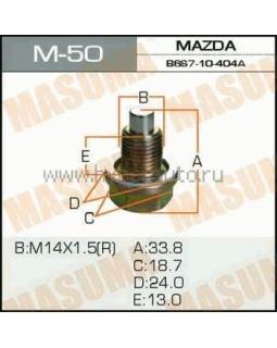 """Болт маслосливной Mazda """"Masuma"""" M_50 14*1.5мм 30745* (с магнитом)"""