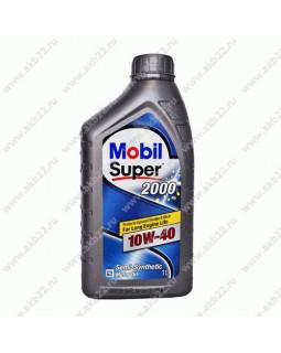 Масло моторное MOBIL Super 2000 X1 10W40 п/с 1л