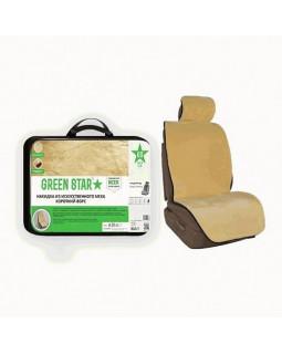 Меховая накидка на сиденье Green Star светло- бежевая