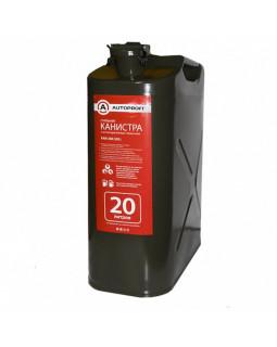 """Канистра 20л стальная """"Autoprofi"""" вертикальная крышка с зажимом 4шт/уп KAN-200 (20L) Стандарт"""