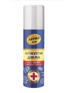 Антисептик для рук ASTROhim 90мл Ac-947 спиртовой аэрозоль