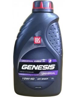 Масло моторное Лукойл Genesis UNIVERSAL (SN/CF) п/синт. 10W40 1 л.