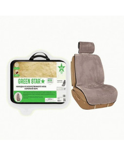 Меховая накидка на сиденье Green Star серая