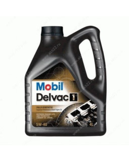 Масло моторное MOBIL Delvac1 5W40 синт. 4л