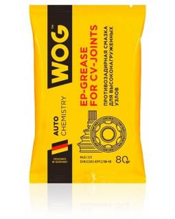 Смазка для шрус WOG литиевая, 0,08кг