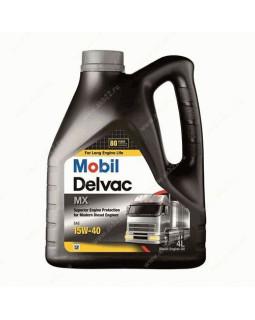 Масло моторное MOBIL Delvac MX 15W40 минеральное 4л