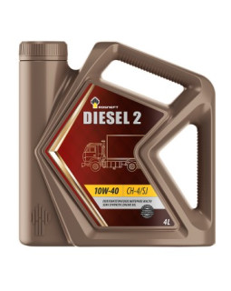Масло моторное Rosneft Diesel 2 10W40 полусинтетическое 4л
