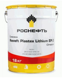 Rosneft Plastex Lithium EP2 18кг 20л