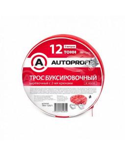 Трос 12т 5м буксировочный веревка в сумке 2 крюка Autoprofi 8шт/уп TRV-120/1