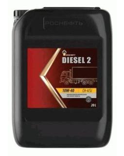 Масло моторное Rosneft Diesel 2 10W40 полусинтетическое 20л