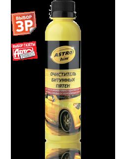 Очиститель битумных пятен ASTROhim 240мл