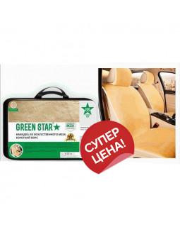 Меховая накидка на сиденье Green Star Premium светло- бежевая