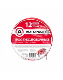 Трос 12т 5м буксировочный ленточный в сумке 2 крюка Autoprofi 15шт/уп TRL-120/1