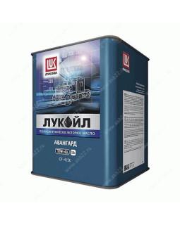 Масло моторное Лукойл Авангард SAE 10W40 п/с 20 л