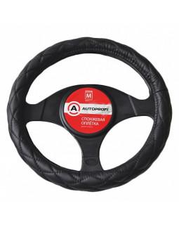 Cпонжевая оплётка рулевого колеса SP-9010 BK (M)