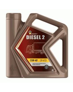 Масло моторное Rosneft Diesel 2 15W40 минеральное 4л