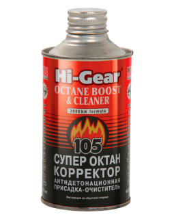 Октан - корректор Hi-Gear Супер 325мл HG3306
